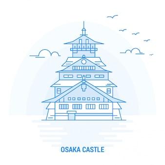 Osaka castle blue landmark
