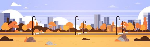 Otoño urbano amarillo parque al aire libre ciudad edificios farolas paisaje urbano concepto horizontal banner plano