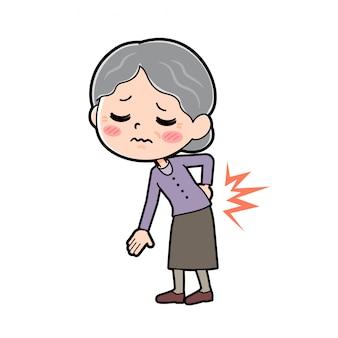Out line purple wear grandma_low-back-pain