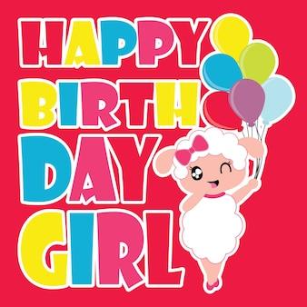 Ovejas niña brinngs colorido globos vector de dibujos animados para la tarjeta de cumpleaños