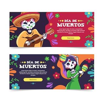 Pack de banners del día de muertos en diseño plano