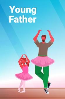 Padre e hija en faldas rosas bailando como bailarinas lección de ballet crianza concepto de paternidad papá pasando tiempo con su hijo ilustración vectorial vertical de longitud completa