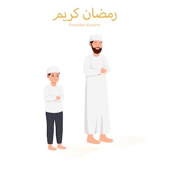 Padre e hijo rezando ilustración ramadan kareem
