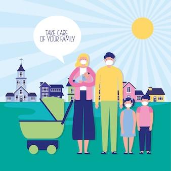 Los padres se juntan con niños y carrito de bebé usando mascarillas ilustración