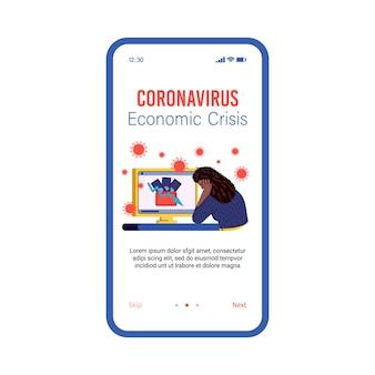 Página de la aplicación móvil para la ilustración del vector de dibujos animados de la crisis económica del coronavirus