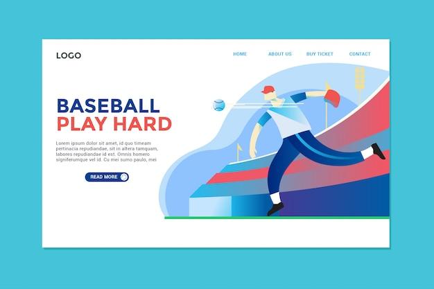 Página de aterrizaje de béisbol