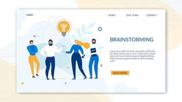 Página de aterrizaje de diseño de lluvia de ideas para empresas