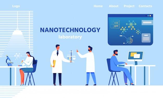 Página de aterrizaje para el moderno laboratorio de nanotecnología
