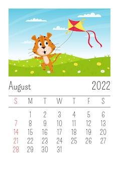 Página de calendario para 2022, agosto. tigre de dibujos animados lindo corre con una cometa en el campo. paisaje de verano