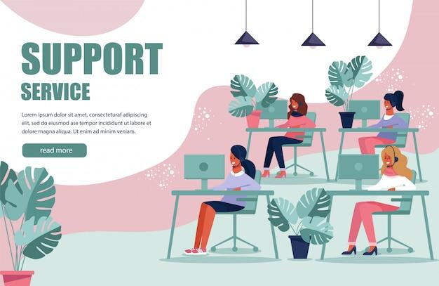 Página centro de servicio de soporte publicitario