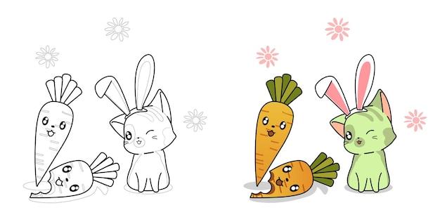 Página para colorear de dibujos animados de carácter lindo gato y zanahoria para niños