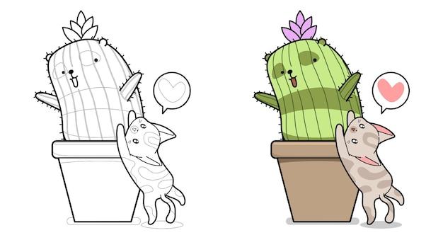 Página para colorear de dibujos animados lindo gato y cuctus panda para niños