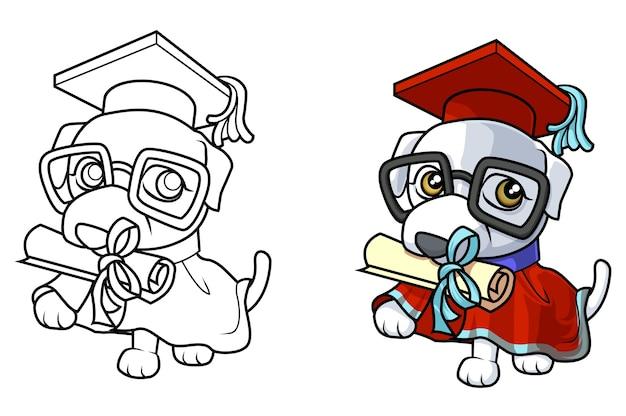 Página para colorear de dibujos animados lindo perro para niños