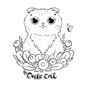 Página para colorear con gato de dibujos animados con flores abstractas.