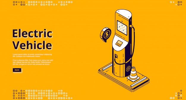 Página de destino del concepto de vehículo eléctrico.