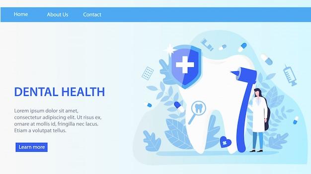 Página de destino. ejemplo del vector de la salud dental del trabajo del dentista de la mujer.