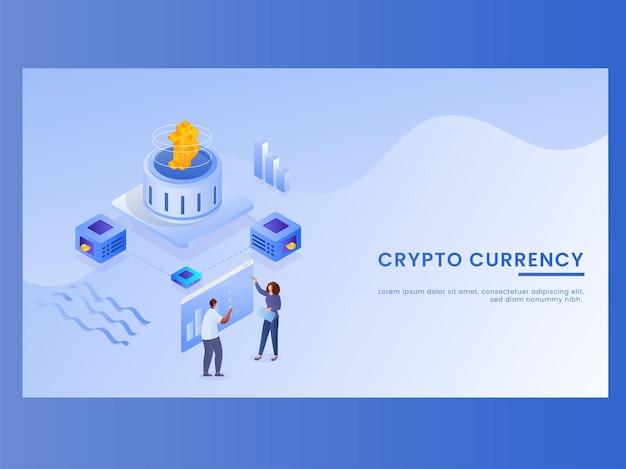 La página de destino de la moneda criptográfica con el servidor bitcoin 3d, los empleados mantienen los datos o el sitio web sobre fondo azul.
