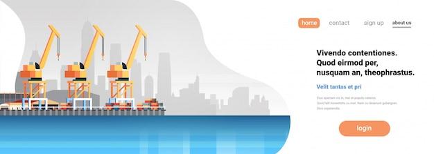 Página de destino o plantilla web sobre puerto marítimo industrial, contenedor de logística de carga para importación y exportación, concepto de envío