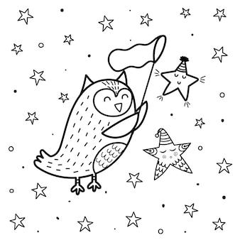 Página de enfriamiento mágico con un lindo búho atrapando una estrella. impresión de fantasía en blanco y negro para niños.