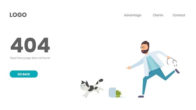 Página de error 404 y consultor en ejecución