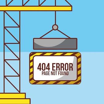 Página de error 404 no encontrada