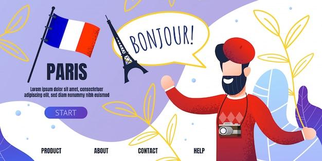 Página de inicio de la agencia de viajes que da la bienvenida a parís