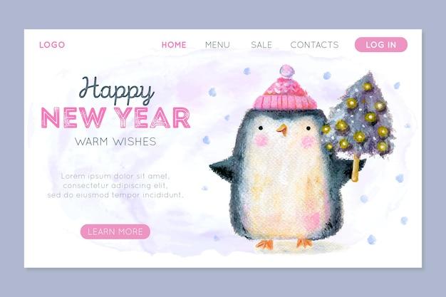 Página de inicio de año nuevo en acuarela