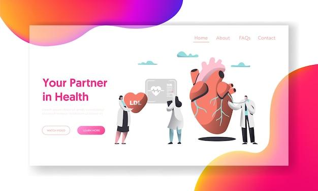 Página de inicio de la asociación de atención médica profesional.