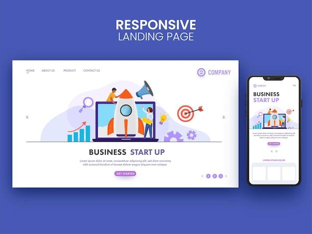 Página de inicio basada en concepto de inicio de negocios con ilustración de teléfono inteligente