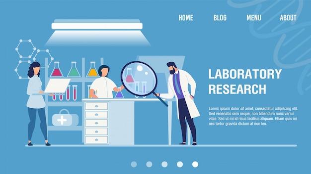 Página de inicio del centro de investigación de laboratorios médicos