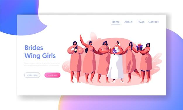 Página de inicio de la ceremonia de celebración de la novia y la dama de honor del evento de boda. merry bride wear white dress maid hold champagne bottle y present box sitio web o página web. ilustración de vector de dibujos animados plana