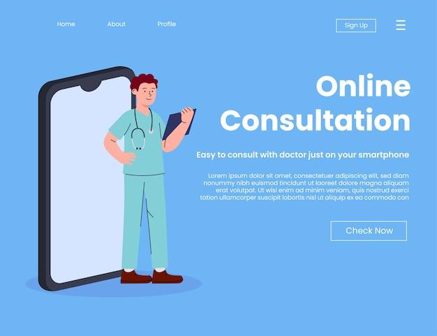 Página de inicio de consulta médica en línea