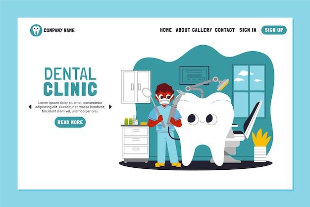 Página de inicio de cuidado dental de dibujos animados