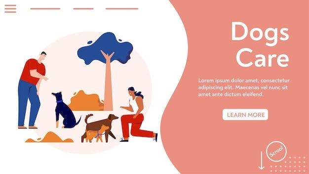 Página de inicio de cuidado de perros
