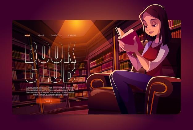 Página de inicio de dibujos animados del club de lectura mujer joven leyendo en la biblioteca por la noche