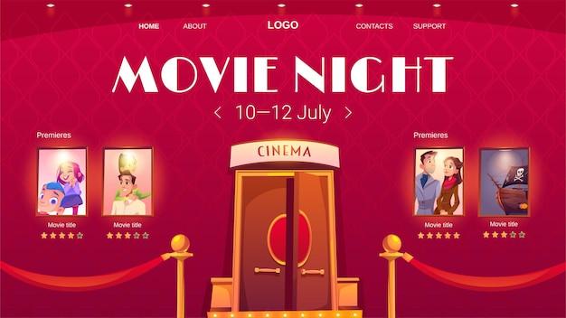 Página de inicio de dibujos animados de la noche de película