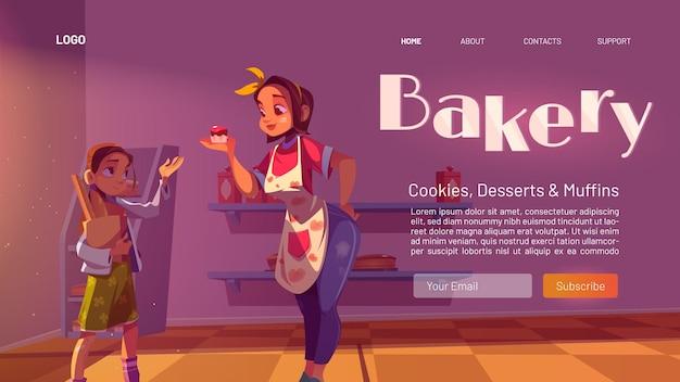 Página de inicio de dibujos animados de panadería con dueña dando pastel a cliente de niña