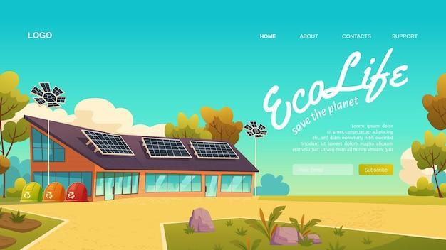 Página de inicio de dibujos animados de vida ecológica, salvar el planeta,