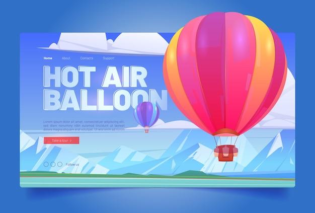 Página de inicio de dibujos animados de vuelo de viaje en globo aerostático