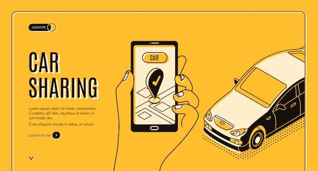 Página de inicio isométrica del servicio car sharing, aplicación