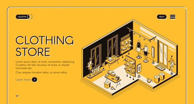 Página de inicio isométrica de tienda de ropa. tienda vacía