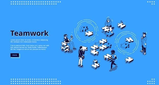 Página de inicio isométrica del trabajo en equipo.