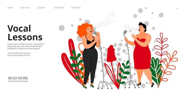 Página de inicio de lecciones vocales. plantilla de página web de escuela de canto de vector.