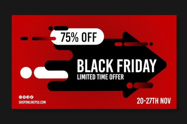 Página de inicio de la oferta por tiempo limitado del viernes negro