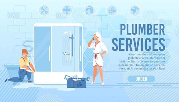 Página de inicio plana para servicios de fontanero
