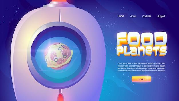 Página de inicio de planetas de alimentos con nave espacial y esfera con pizza