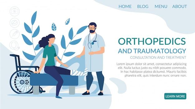 Página de inicio del servicio de ortopedia y traumatología