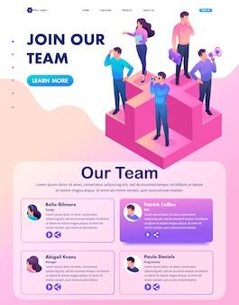 Página de inicio web isométrica de concepto brillante únete a nuestro equipo, necesitamos profesionales