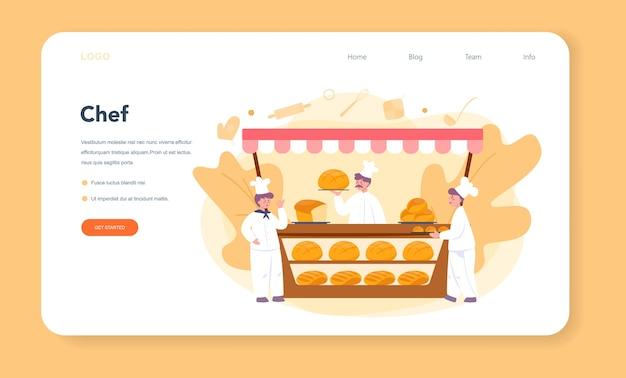 Página de inicio web de panadería y panadería. chef en el pan de hornear uniforme. proceso de repostería. ilustración de vector aislado en estilo de dibujos animados