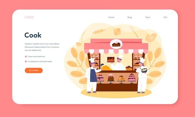 Página de inicio web de pastelería. chef pastelero profesional. pastel de cocción de panadero dulce para vacaciones, cupcake, brownie de chocolate. ilustración de vector plano aislado